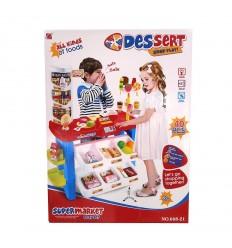 Детски Супермаркет на батерии
