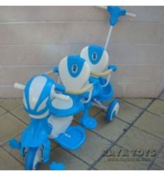 Триколка за близнаци синя