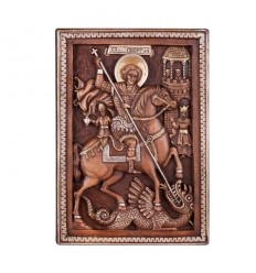 Свети Георги релефен