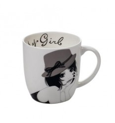 My girl чаша за кафе