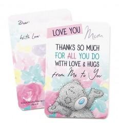 Картичка за майка MUM