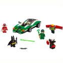 Гатанката – състезание с гатанки LEGO BATMAN MOVIE