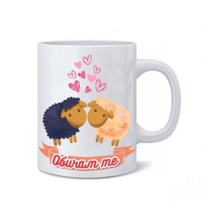 Чаша за влюбени